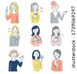 a set of young women with a... | Shutterstock . vector #1739069297