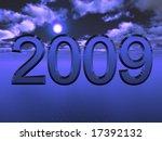 blue 3d 2009 against sky water... | Shutterstock . vector #17392132