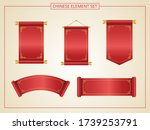 chinese scroll with red color... | Shutterstock .eps vector #1739253791