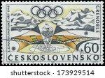 czechoslovakia   circa 1968  a... | Shutterstock . vector #173929514