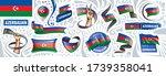 vector set of the national flag ... | Shutterstock .eps vector #1739358041