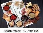 chinese herbal medicine... | Shutterstock . vector #173985155