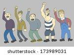 set of 5 striking people   one... | Shutterstock .eps vector #173989031