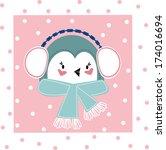 penguin | Shutterstock .eps vector #174016694