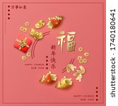 vector chinese new year... | Shutterstock .eps vector #1740180641
