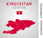 detailed map of kyrgyzstan with ...   Shutterstock .eps vector #1740633761