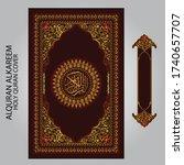beautiful arabic quran koran... | Shutterstock .eps vector #1740657707