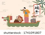 young people eating rice... | Shutterstock .eps vector #1741091807