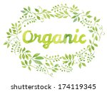 "word ""organic"" in simple and... 