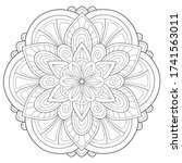 adult coloring book page a zen...   Shutterstock .eps vector #1741563011