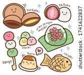 set of japanese dessert hand... | Shutterstock .eps vector #1741622837