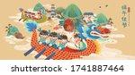 banner for duanwu festival in... | Shutterstock .eps vector #1741887464