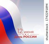 banner 12 june russia day ...   Shutterstock .eps vector #1742291894