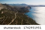 aerial view of the sea and... | Shutterstock . vector #1742951951