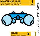 binoculars premium icon with...
