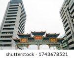 The Arch Of New Binondo...