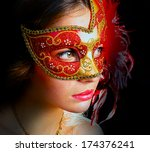 close up portrait of woman in... | Shutterstock . vector #174376241