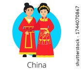 local weddings  china with the... | Shutterstock .eps vector #1744070867