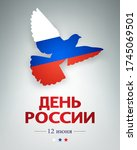 russia day card  poster  banner ... | Shutterstock .eps vector #1745069501
