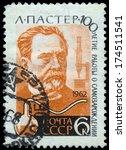 russia   circa 1962  stamp... | Shutterstock . vector #174511541