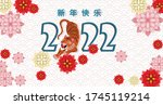 Chinese New Year 2022   Year O...
