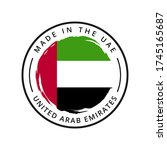 made in united arab emirates... | Shutterstock .eps vector #1745165687