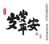 Chinese Translation  Pearce Al...