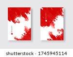 red ink brush stroke on white...   Shutterstock .eps vector #1745945114