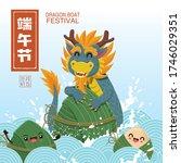 vintage chinese rice dumplings...   Shutterstock .eps vector #1746029351