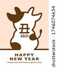 japanese new year's card in... | Shutterstock .eps vector #1746074654