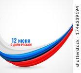 happy russia day celebration...   Shutterstock .eps vector #1746339194