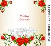 wedding invitation card   Shutterstock .eps vector #174666551