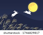 nightscape view of the moon ... | Shutterstock .eps vector #1746829817
