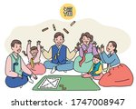 families wearing traditional... | Shutterstock .eps vector #1747008947