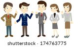 business team | Shutterstock .eps vector #174763775