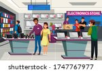 people visitor and shop... | Shutterstock .eps vector #1747767977