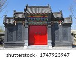 Gate Decoration Of Chinese...
