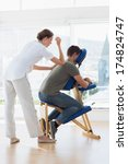 full length of female therapist ... | Shutterstock . vector #174824747