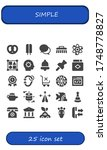 simple icon set. 25 filled... | Shutterstock .eps vector #1748778827