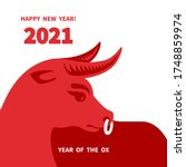 ox is a symbol of the 2021... | Shutterstock .eps vector #1748859974