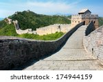 great wall   china  | Shutterstock . vector #174944159