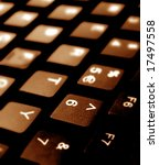 close up of computer keyboard | Shutterstock . vector #17497558