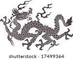 vector of ancient chinese... | Shutterstock .eps vector #17499364
