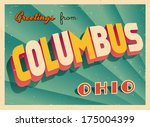 1940s,1950s,1960s,40s,50s,60s,advertising,aged,america,art,cardboard,city,columbus,country,design