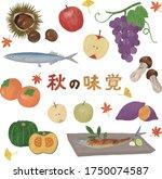 taste of autumn apple grape... | Shutterstock .eps vector #1750074587