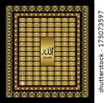 asmaul husna  99 names of... | Shutterstock .eps vector #175073597
