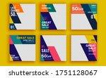 set of sale banner template... | Shutterstock .eps vector #1751128067