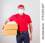 asian delivery man in red cap... | Shutterstock . vector #1751331107