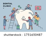small dentist characters are... | Shutterstock .eps vector #1751650487