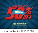 sale 50  text  | Shutterstock .eps vector #175171337